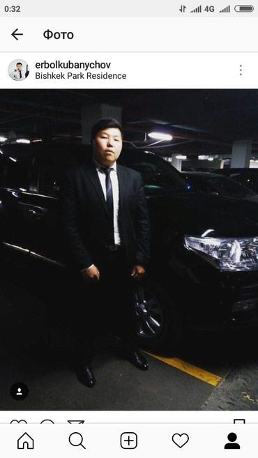 Ищю работу работал торговых центров в Бишкек