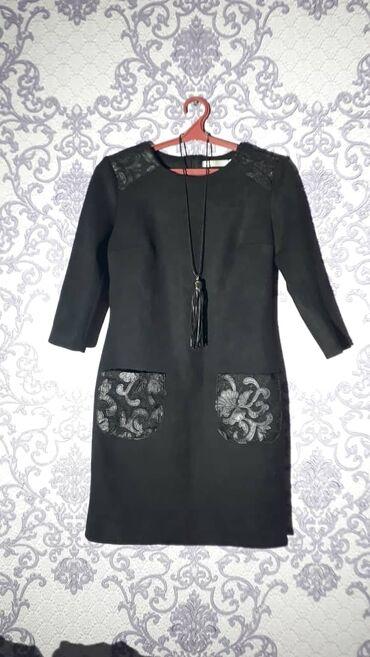 Платье, вечернее,деловое, + подвеска size 38