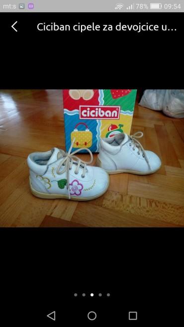 Ciciban cipele u broju 17 - Pozarevac