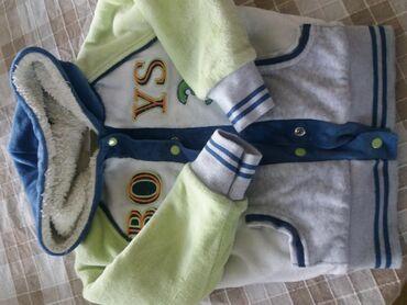 Dečije jakne i kaputi | Sokobanja: Duks jaknica prelep.kao nov .vel.80.pogledajte i ostale moje oglase