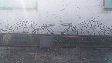 Другие животные - Кыргызстан: Столик и 2 подставки под цвиты
