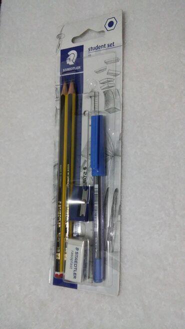 Глобус кара балта вакансии - Кыргызстан: Удобный набор! Ручка, два карандаша, точилка и резинка