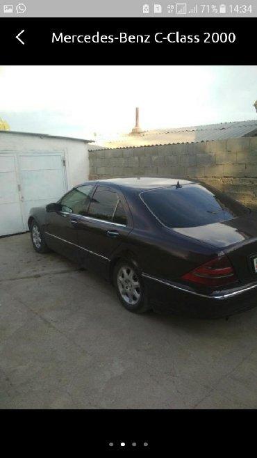 Daimler в Кыргызстан: Daimler Другая модель 3.2 л. 2000