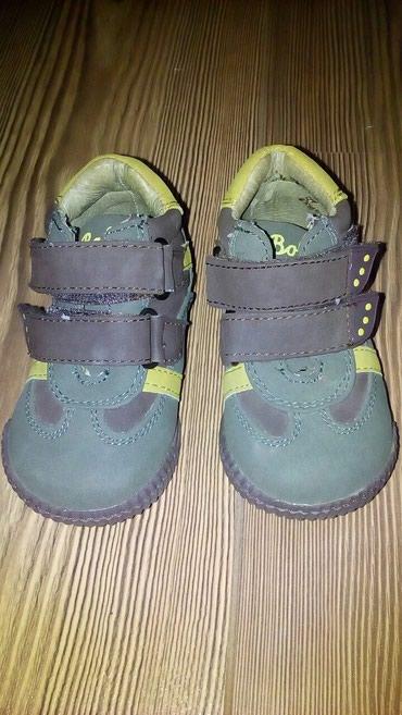 | Futog: Decije cipelice br 19.Nove.Kupljene u Nemackoj.Unutrasnjost od