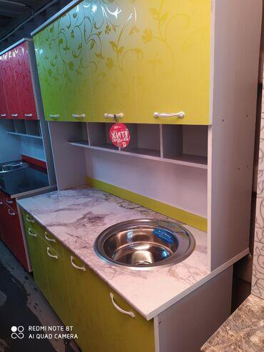 Кухонный буфет 1,5 метр 9500 доставка
