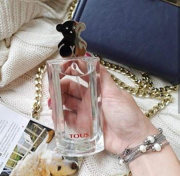 Bakı şəhərində Tous eau de parfum