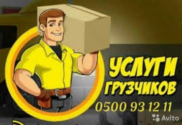 Бригада Кыргызских жигитов в Бишкек