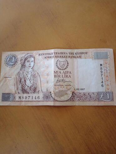 1 lira Kipar 1997