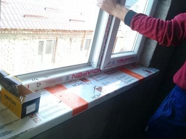 Принимаем Заказы Окно и Двери Самые в Бишкек