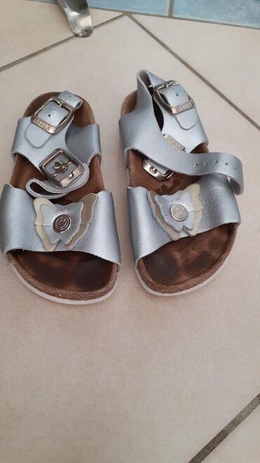 Za decu   Sabac: Grubinove sandale