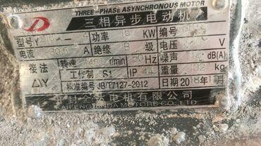 винтиль в Кыргызстан: Куплю такой винтилятор