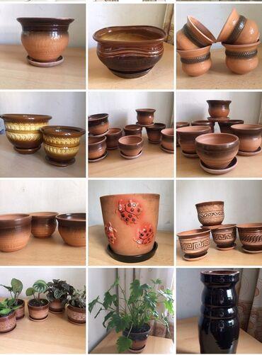 Горшки для растений - Кыргызстан: Эксклюзивные Керамические и глиняные вазоны  Россия  Кыргызстан  Цены