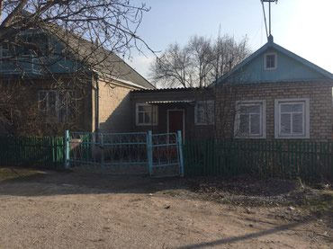 Продаю дом, в селе Интернациональное в Кант