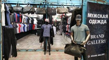 Отбор по Ватсап: требуется продавец в Бишкек