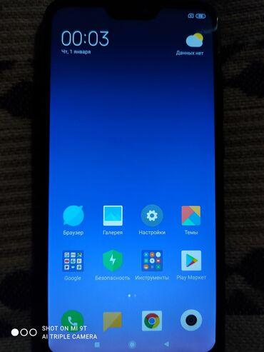 Xiaomi Redmi 6 Pro | 32 ГБ | Черный | Б/у