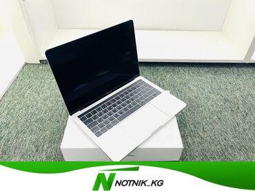 айфон 8 цена ош in Кыргызстан | APPLE IPHONE: Идеальный вариант для программирования - MacBook Pro 13
