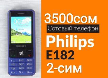 Philips в Кыргызстан: Кнопочные телефоны PHILIPS Е182. Усиленный батарейка