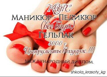 ad-image-47279451