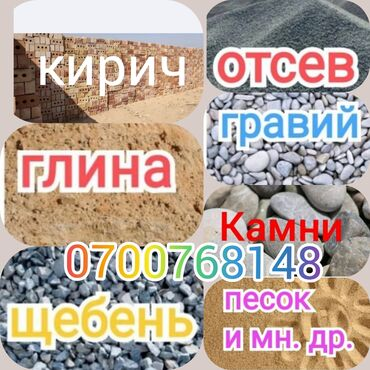 188 объявлений: Доставка ЗИЛ-камаз  ЗИЛ-до 10 тонн  Какмаз-до 16