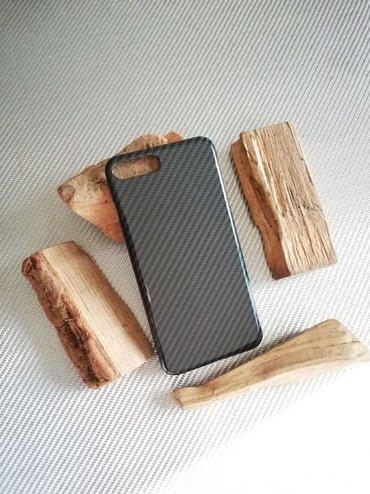 Crna futrola od pravog karbona.   Dostupno za sledece modele:   iPhon
