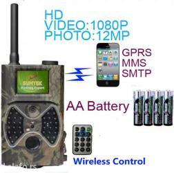 Lovacka kamera ,bezicna automna, GSM  , idealna za lovce, i za nadzor  - Beograd