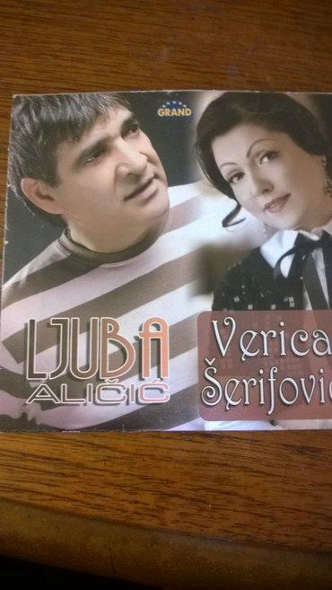 Ljuba alicic i verica serifovic - Belgrade