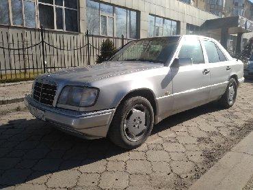 Mercedes-Benz в Кыргызстан: Mercedes-Benz E 220 2.2 л. 1995 | 1 км