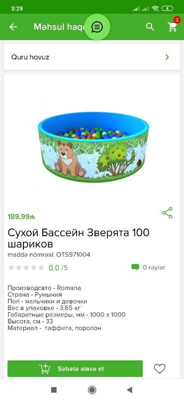 189 azn quru baseni satilir 100 eded sariki var