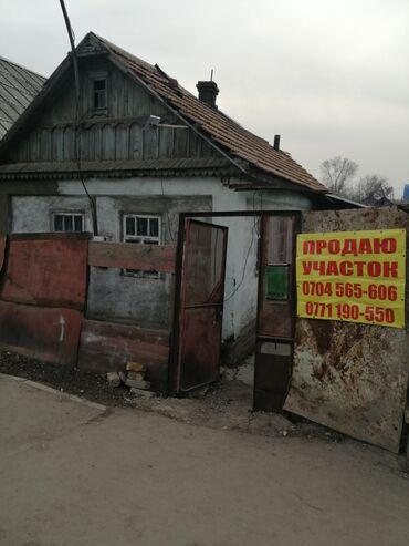 дом на колесах цена бишкек в Кыргызстан: Продам Дом 40 кв. м, 3 комнаты