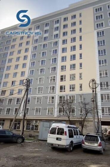 Продается квартира: Элитка, 1 комната, 61 кв. м