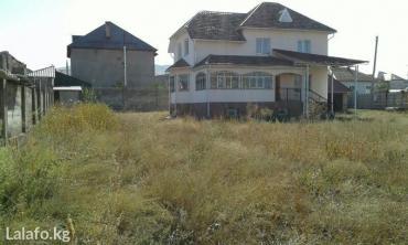 Продаю/Меняю 22 сотки! Особняк Ц/село в Бишкек