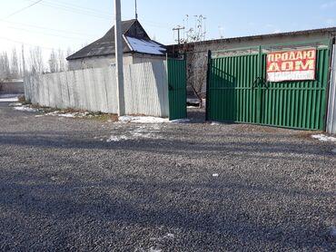 реставрация книг в Кыргызстан: Продам Дом 110 кв. м, 4 комнаты