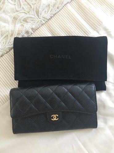Chanel - Ελλαδα: Chanel wallet