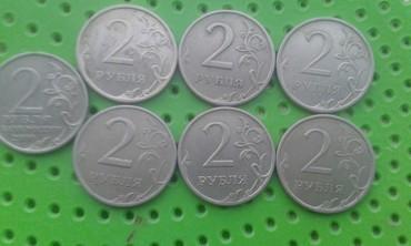 İncəsənət və kolleksiyalaşdırma - İmişli: Продаются оченьРЕДКИЕ НАБОР.2руб 2007(сп),2руб 2007(м),2руб