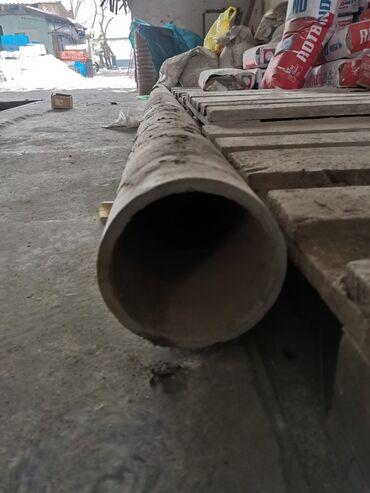 Асбестовые труба 1 шт 150 мм 4 метр (стандарт)