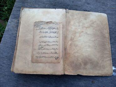 Kitab, jurnal, CD, DVD Qusarda: Kitab, jurnal, CD, DVD