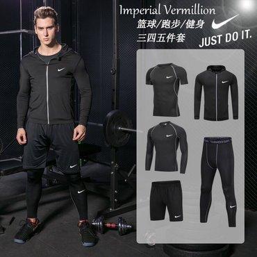 спортивный в Кыргызстан: Термо одежда спортивная 5/1! Nike, Under Armour!  Все размеры!