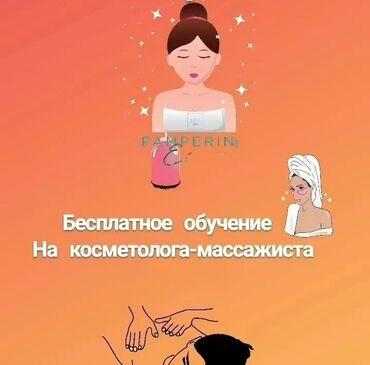 Здравствуйте меня зовут Бегимай Уланбековна являюсь преподавателем об