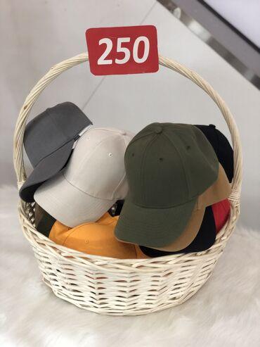 Акция на кепки