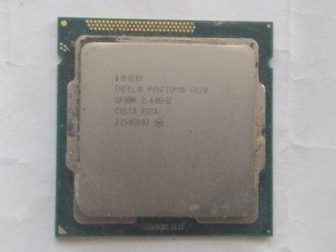 Процессор Intel® Pentium® G620 в Бишкек
