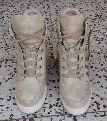 Ženska patike i atletske cipele | Ruski Krstur: Patike sa skrivenom petom, bukvalno nove, obuvene svega jednom (ne