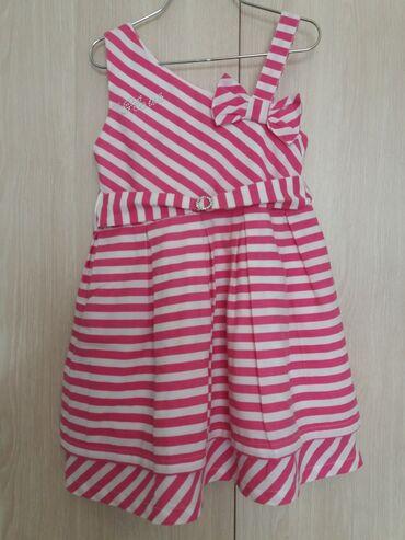 Φορεμα - Ελλαδα: Επισημο φορεμα 4 ετων