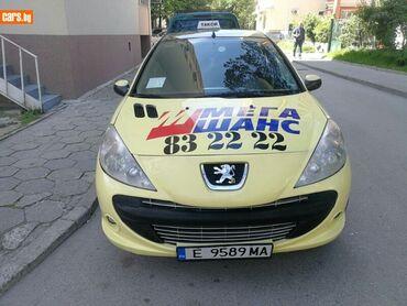 Peugeot 206 1.1 l. 2010 | 397000 km
