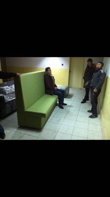 диваны для кафе ,офис и компьютерный клуб. итд в Бишкек