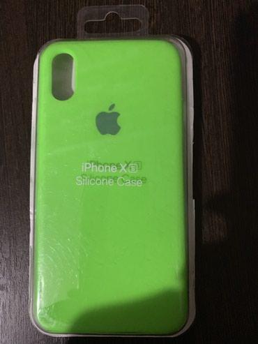 Новый чехол на Айфон XS в Бишкек