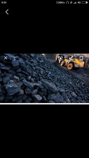 Уголь и дрова - Кемин: Комур кара кече беш Сары оптом 20 тонна доставка бесплатно