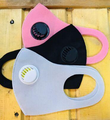 приточный клапан бишкек in Кыргызстан   АВТОЗАПЧАСТИ: Защитная антипылевая маска унисекс с дыхательным клапаномЦвет: Черный