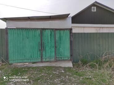 Недвижимость - Джал мкр (в т.ч. Верхний, Нижний, Средний): 38 кв. м 3 комнаты