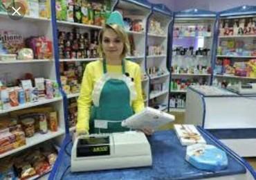 Нужен продавец можно без опыта график работы с 10:00-18:00 5/2 в Бишкек