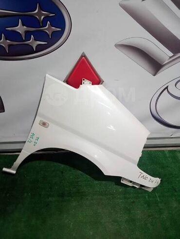 Крылья комплект Ниссан серена C-24 1998/2002 белый цвет привозные